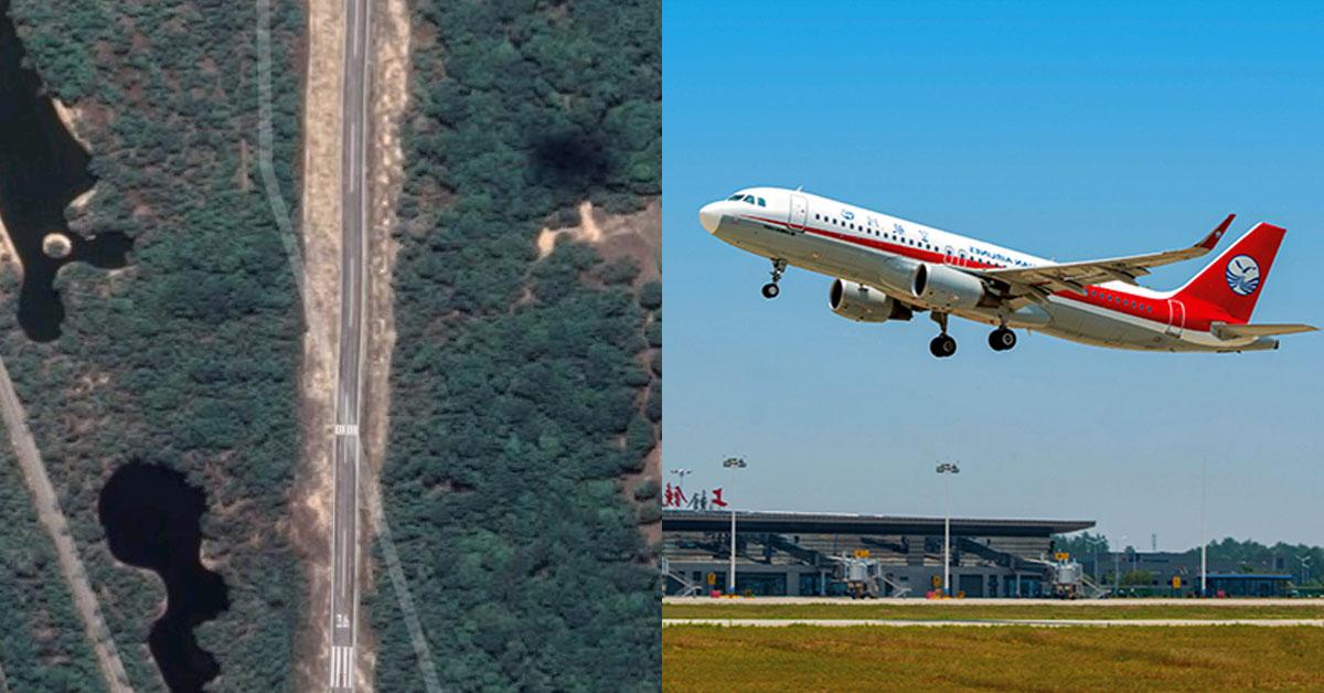 lapangan terbang kuala romping